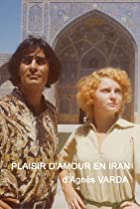 Image of Plaisir d'amour en Iran