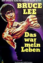 Li Xiao Long yu wo(1976) Poster - Movie Forum, Cast, Reviews