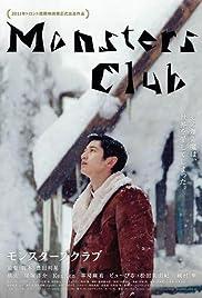 Monsutâzu kurabu(2011) Poster - Movie Forum, Cast, Reviews