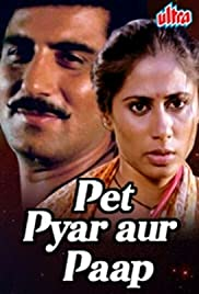 Pet Pyaar Aur Paap Poster
