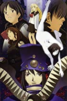 Image of Boogiepop Never Laughs: Boogiepop Phantom