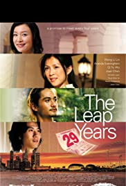 The Leap Years (2008) Poster - Movie Forum, Cast, Reviews