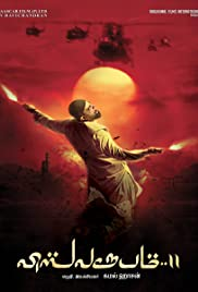 Watch Vishwaroopam 2 Online Download Free 2016 Movie Full