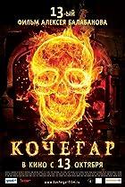 Image of Kochegar