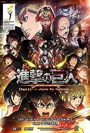 Gekijouban Shingeki no kyojin Kouhen: Jiyuu no tsubasa(2015) Poster - Movie Forum, Cast, Reviews