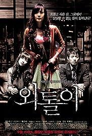 Woetoli(2008) Poster - Movie Forum, Cast, Reviews
