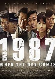 1987: When the Day Comes 2017 Subtitle Indonesia Bluray 480p & 720p