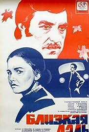 Blizkaya dal Poster