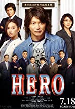 Hero the Movie