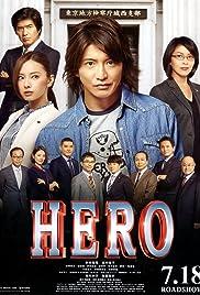 Hero(2015) Poster - Movie Forum, Cast, Reviews