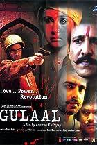 Image of Gulaal