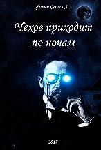Primary image for Chekhov prikhodit po nocham