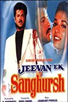 Image of Jeevan Ek Sanghursh