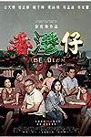 Hong Kong Film Review: 'Aberdeen'