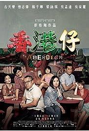 Heung Gong zai Poster