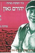 Ani Yerushalmi (1971) Poster