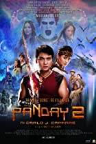 Image of Ang Panday 2