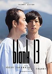 Blank 13 Subtitle Indonesia Bluray 480p & 720p