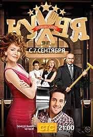 Netflix Russische Serien