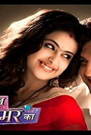 Sasural Simar Ka Poster - TV Show Forum, Cast, Reviews
