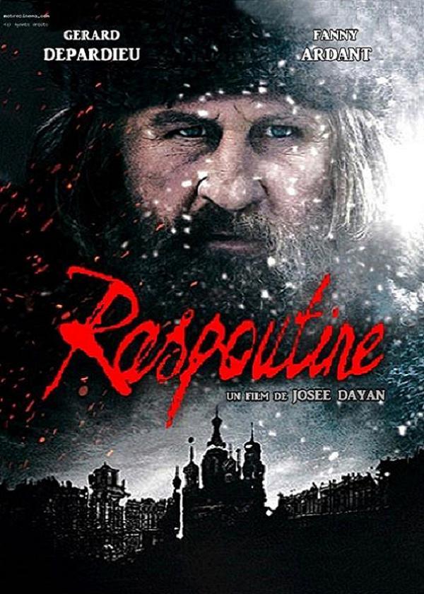 რასპუტინი / Распутин (Rasputin)