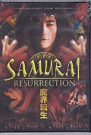 Samurai Resurrection(2003) Poster - Movie Forum, Cast, Reviews