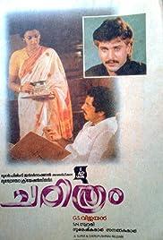 Charithram Poster