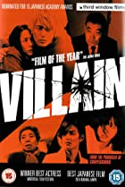 Image of Villain