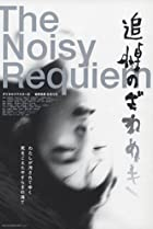 Image of Noisy Requiem