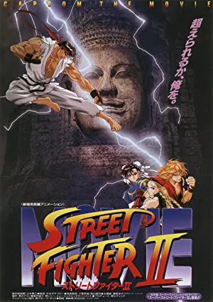 Nonton Street Fighter II: The Animated Movie (1994) Film Subtitle Indonesia Streaming Movie Download