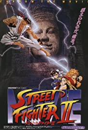 Street Fighter II: The Animated Movie Poster