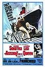 Assault on a Queen (1966) Poster