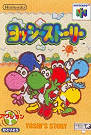 Yoshi's Story Poster