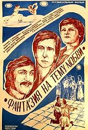 Fantaziya na temu lyubvi Poster