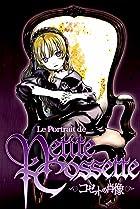 Image of Le portrait de petite cossette
