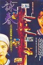 Image of Wing Chun
