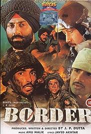 Border(1997) Poster - Movie Forum, Cast, Reviews
