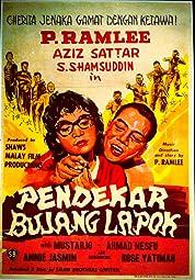 Pendekar bujang lapok (1959) poster