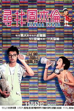 watch Hidden Track full movie 720