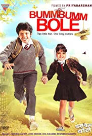 Bumm Bumm Bole (2010) Poster - Movie Forum, Cast, Reviews