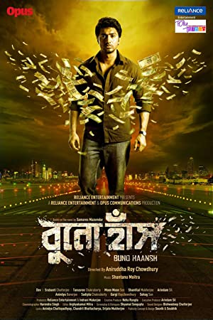 Buno Haansh (2014) Download on Vidmate