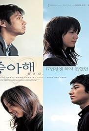 Su-ki-da(2005) Poster - Movie Forum, Cast, Reviews