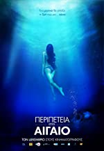 The Island of Secrets(2014)