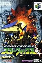 Image of Star Fox 64