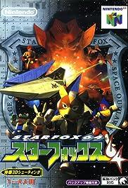 Star Fox 64 Poster