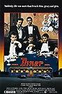 Diner (1982) Poster