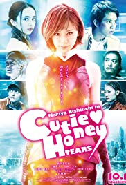 Cutie Honey: Tears (2016) Online