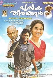 Puthiya Theerangal Poster