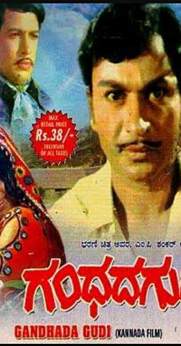 Babruvahana kannada dialogue download | don broco download.