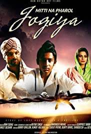 Mitti Na Pharol Jogiya (2015) Movie Free Download & Watch Online